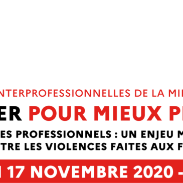 Info évènement : 8ème rencontres interprofessionnelles de la MIPROF